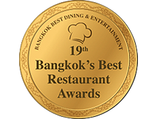 Bangkok Restaurant Awards