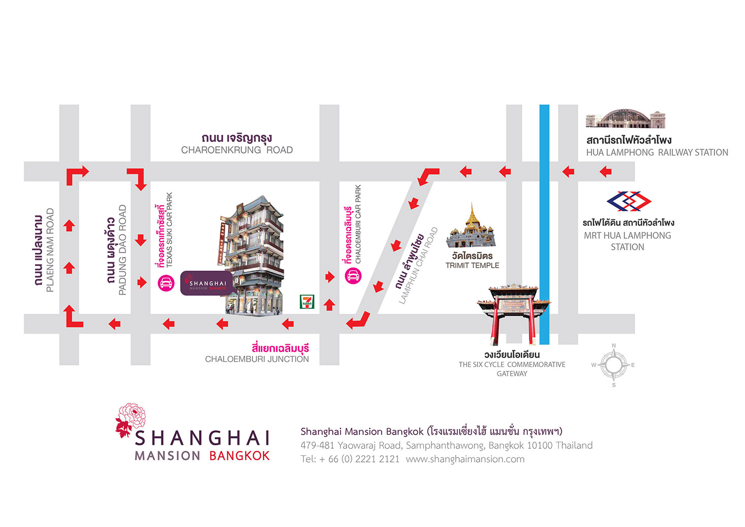 Shanghai Mansion Map