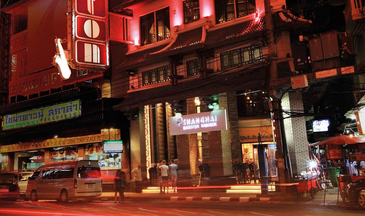 Shanghai Mansion Bangkok